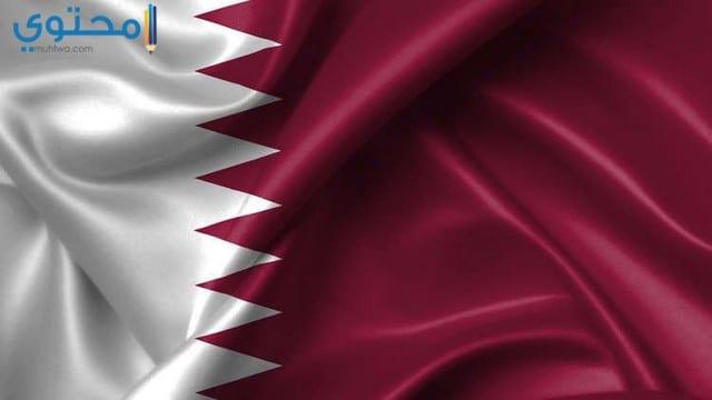 صور علم قطر 2018