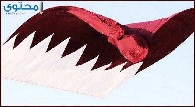 خلفيات علم قطر لسطح المكتب