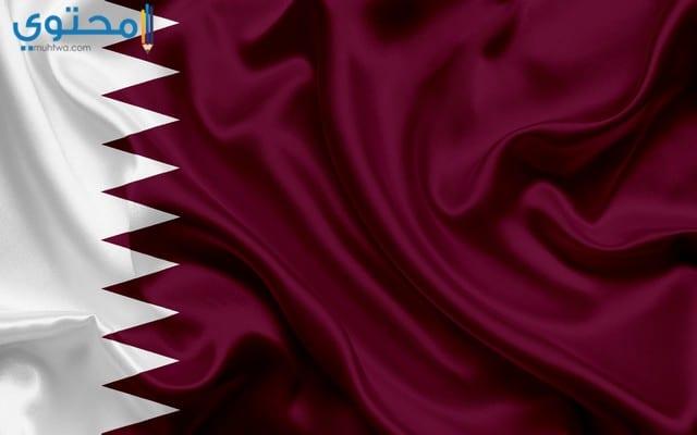 علم قطر الجديد