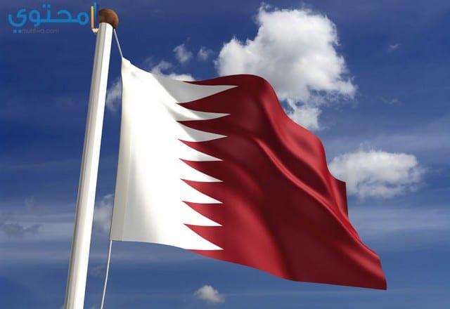 صور لعلم قطر حديثة
