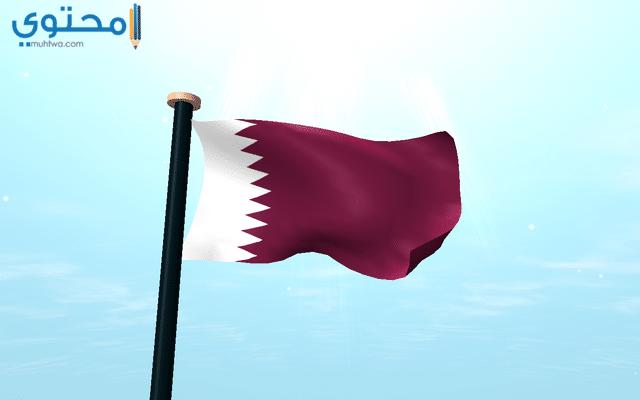رمزيات علم قطر