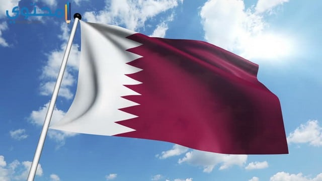 خلفيات عن علم قطر