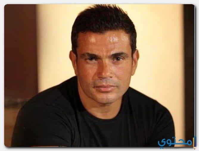 آخر أخبار عمرو دياب