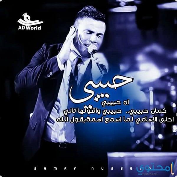 تحميل اغنية كان كل حاجة عمرو دياب