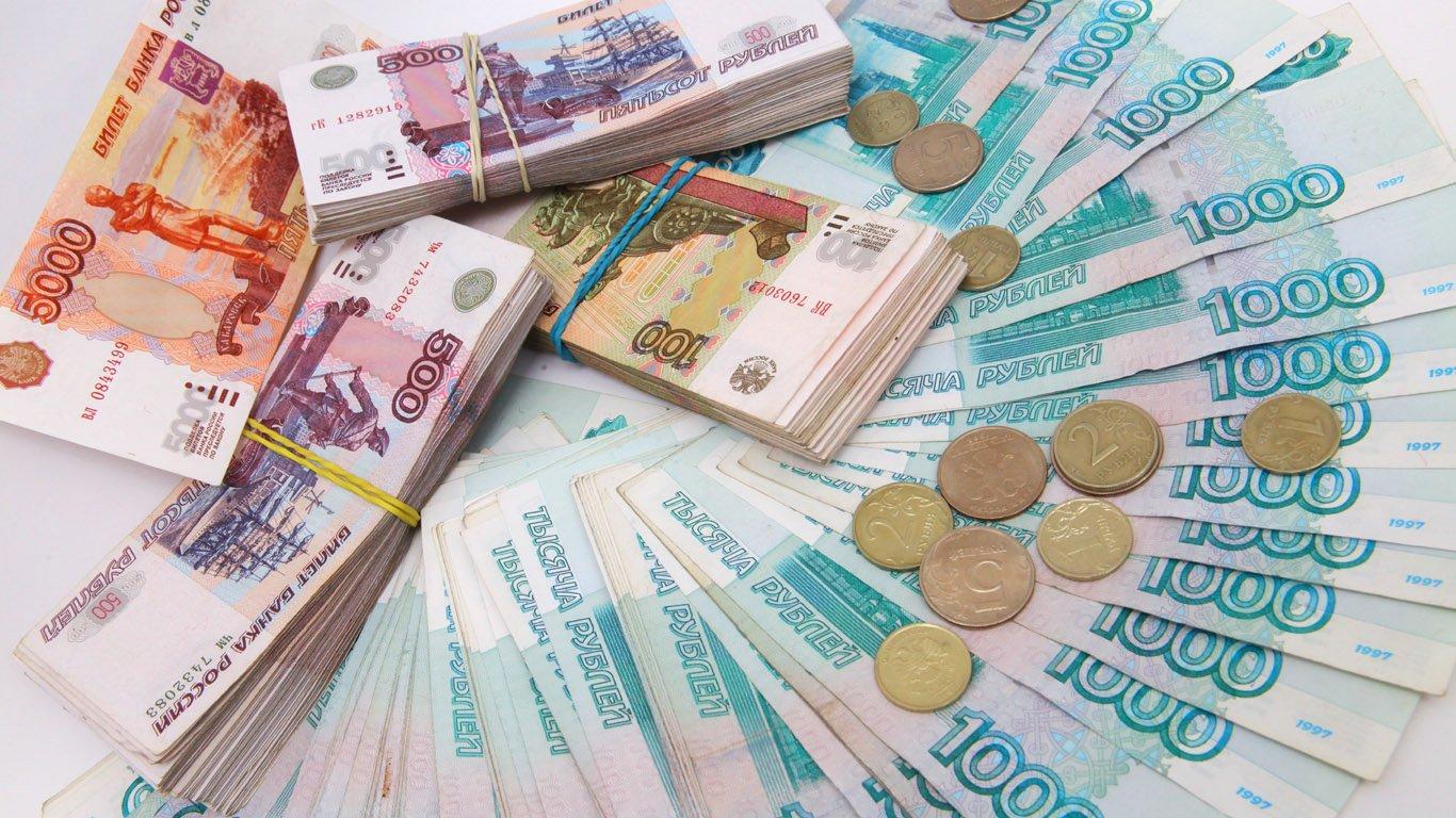 عملات الروبل المتداولة حاليًا في روسي