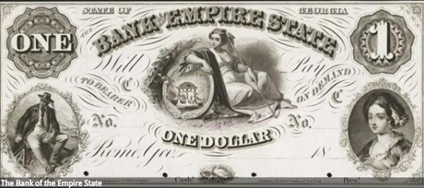 عملات مصرفية خاصة