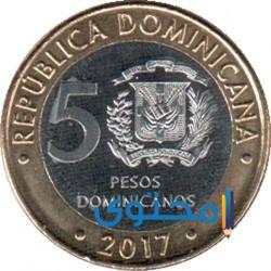ما هي عملة الدومينيكان الحالية؟ - موقع محتوى