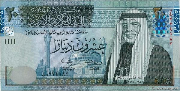 عملة الدينار الأردني