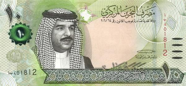 عملة الدينار البحريني