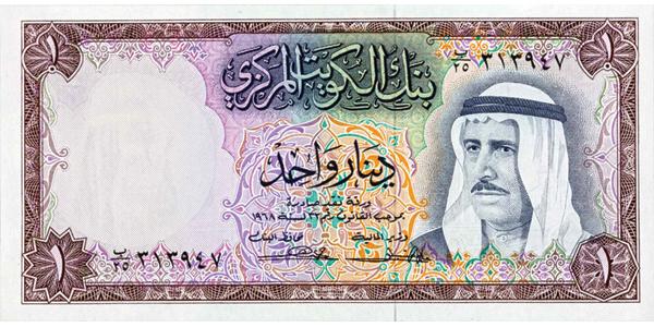 عملة الدينار الكويتي