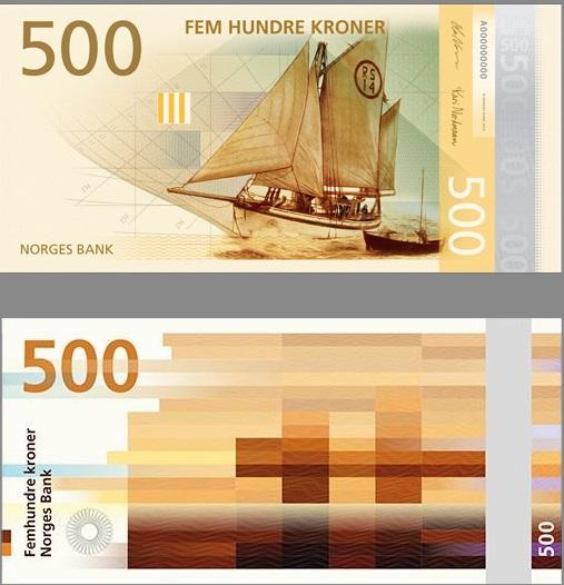 عملة النرويج ذات فئة الخمسمائة كرونة
