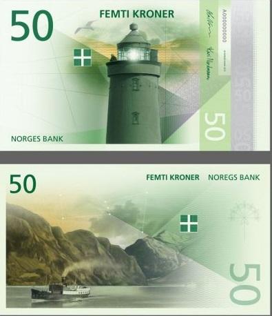 عملة النرويج ذات فئة الخمسين كرونة