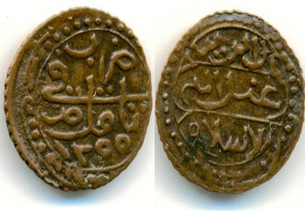 عملة دولة الأمير عبد القادر