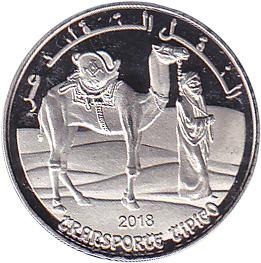 عملة دولة الصحراء الغربية