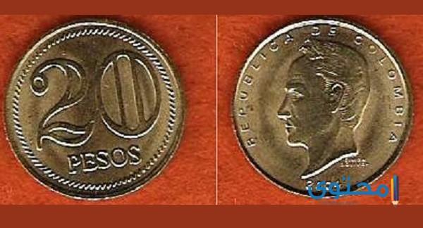 عملة دولة بنما