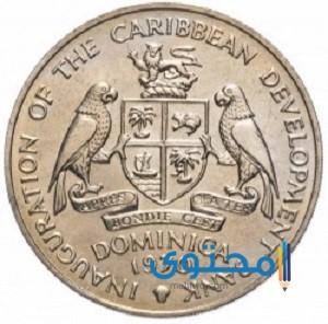 عملة دولة دومينيكا