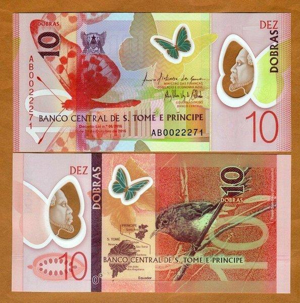 عملة دولة ساو تومي وبرينسيبي