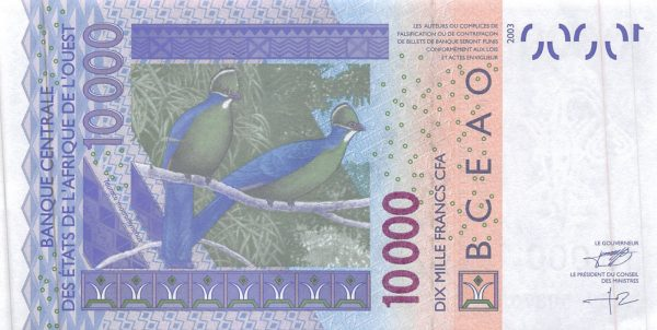 عملة دولة غامبيا