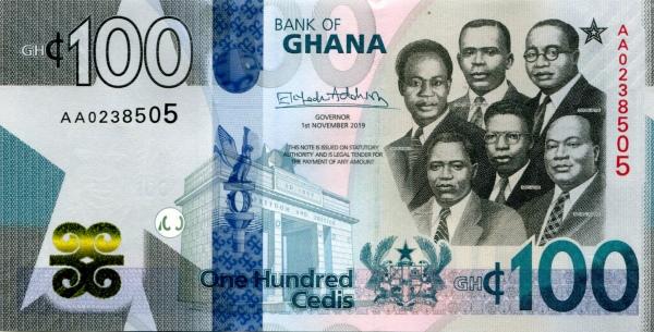 عملة دولة غانا