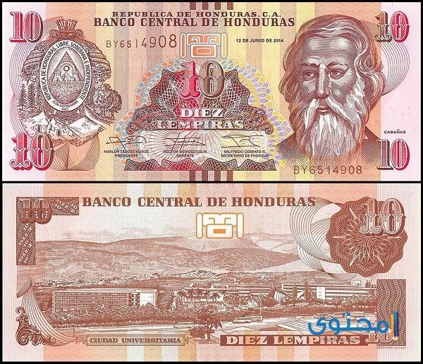 عملة دولة هندوراس - موقع محتوى