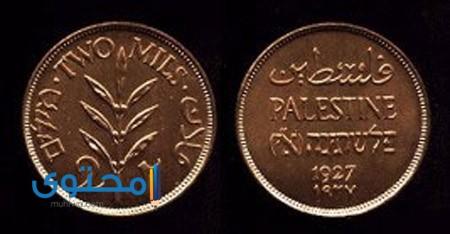 عملة فلسطين القديمة
