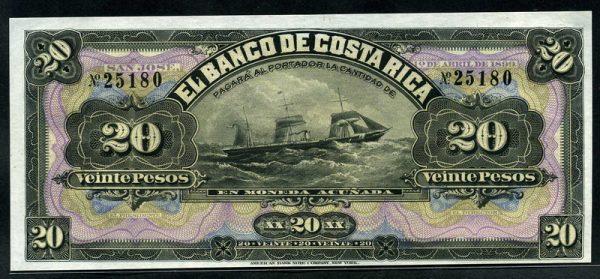 عملة كوستاريكا