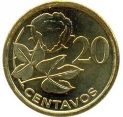 عملة موزمبيق