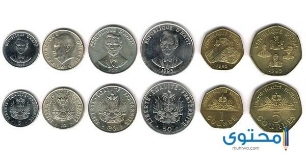 ما هي عملة هايتي وفئاتها المعدنية والورقية؟ 1