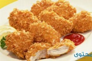 بالصور وصفات عمل دجاج كنتاكى