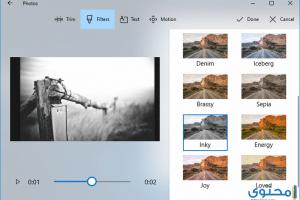 طريقة عمل فلاتر على الفيديوهات في ويندوز 10