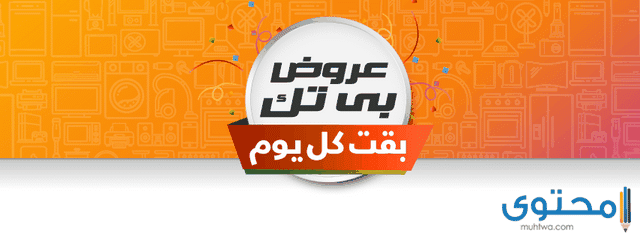 فروع بي تك في محافظة الجيزة.