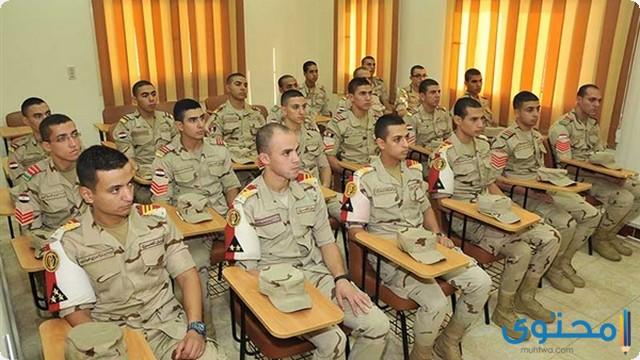عناوين مدارس التمريض العسكري