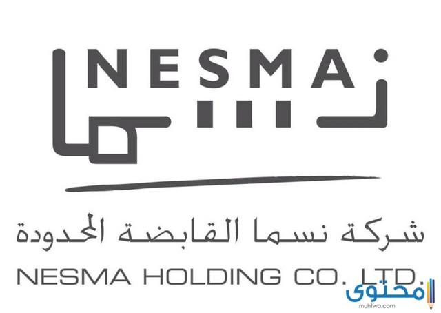 عنوان شركة نسما للمقاولات في السعودية موقع محتوى