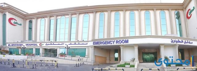 عنوان مستشفى المستقبل