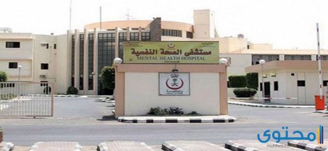 عنوان مستشفى شهار