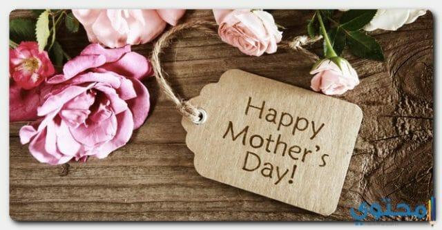 معلومات عن عيد الأم