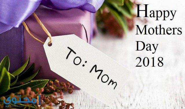 صور وخلفيات عيد الأم