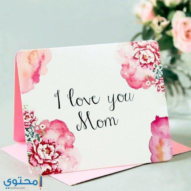 بوستات بمناسبة عيد الأم