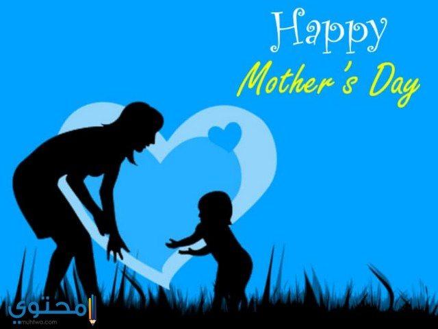 أجمل الصور بمناسبة عيد الأم