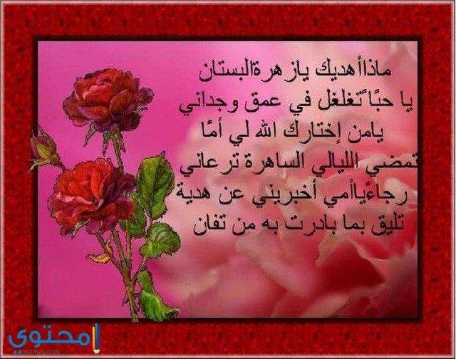 منشورات عيد الأم
