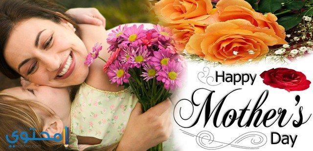 أروع الصور عيد الأم