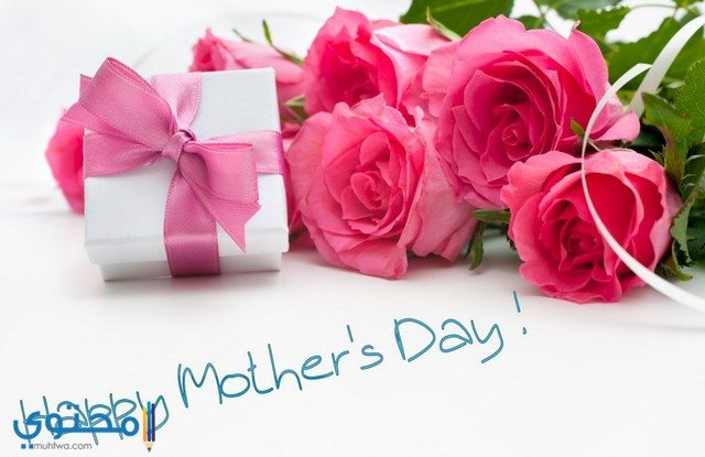 رمزيات عيد الأم