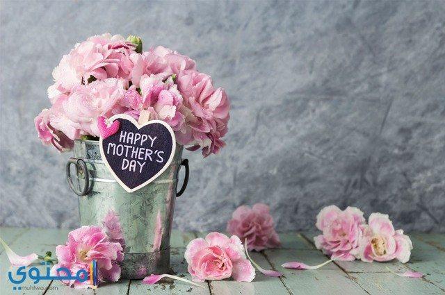 أجمل الصور لعيد الام فيس بوك