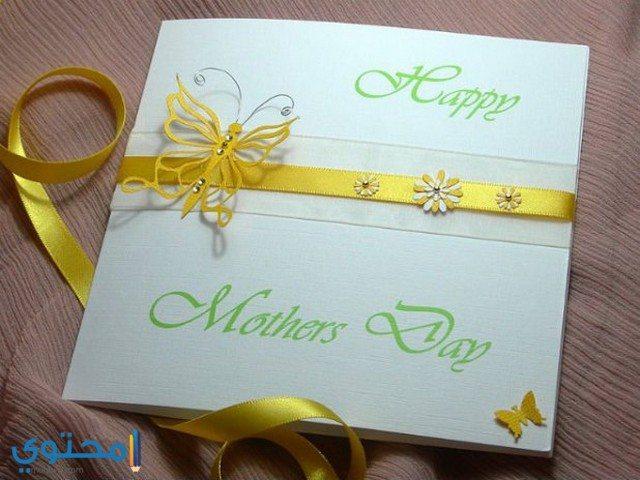 بوستات وصور عن عيد الأم