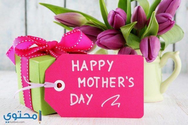 أجمل الصور عن عيد الأم