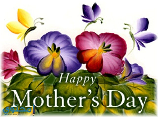 تاريخ عيد الأم بالميلادي