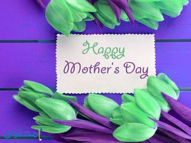 عيد الأم تاريخ