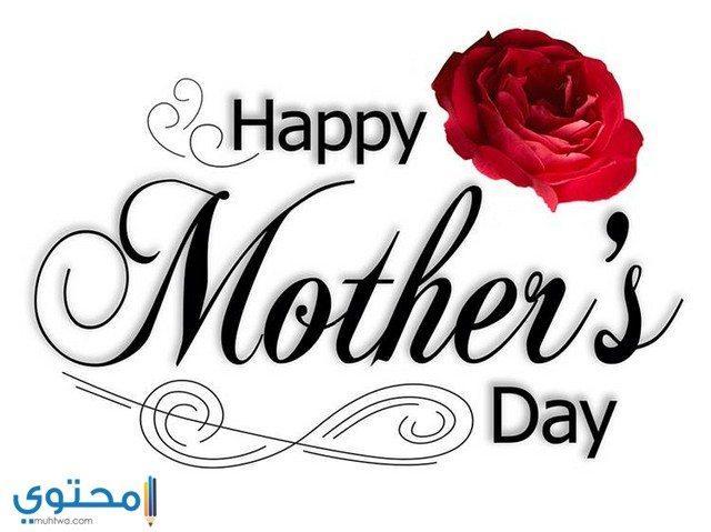 أجمل الصور المعبرة عن عيد الأم