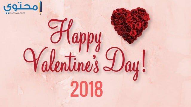 موعد عيد الحب تاريخ الفلانتين 2019