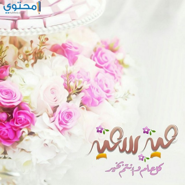 حالات واتس بمناسبة عيد الفطر المبارك